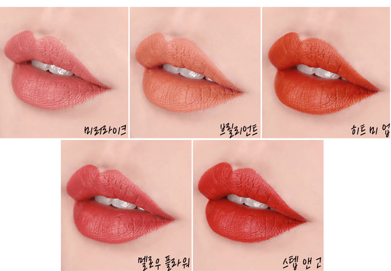 Son 3CE Mood Recipe On And On Matte Lip Color 2017